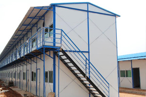 PrefabricatedHouse